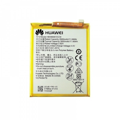 Аккумулятор для Huawei Honor 5C (HB366481ECW)