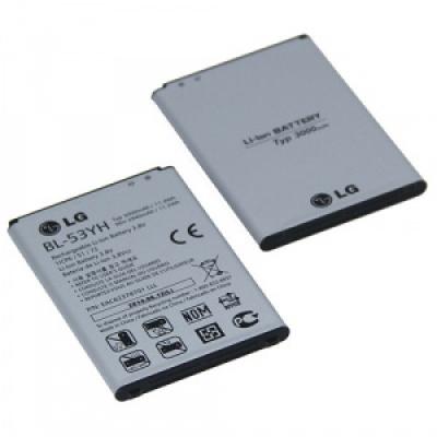 Аккумулятор для LG G3 D855 (D851, D690, D856, D830) (BL-53YH)