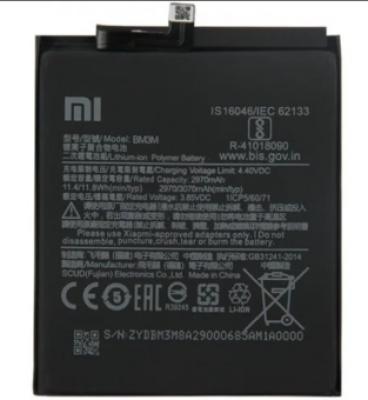Аккумулятор для Xiaomi Mi 9 SE (Mi9 SE) (BM3M)