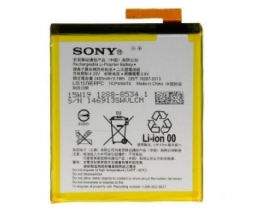 Аккумулятор для Sony Xperia M4 Aqua (E2303,E2333,E2353,E2312) (LIS1576ERPC, AGPB014-A001)
