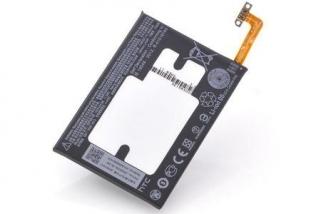 Аккумулятор для HTC One M10 (B2PS6100)