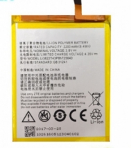 Аккумулятор для ZTE Blade A510 (LI3822T43P8H725640)