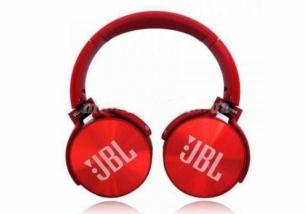 Наушники JBL EVEREST JB950 красные