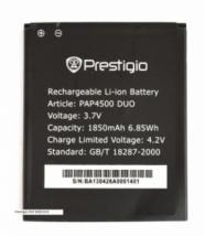 Аккумулятор для Prestigio 4500 Duo (PAP4500)