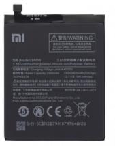 Аккумулятор для Xiaomi Mi Mix 2S (BM3B)