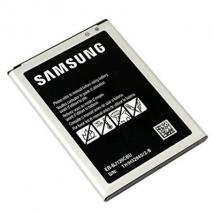 Аккумулятор для Samsung Galaxy J1 2016 (Amp 2, Express 3) (EB-BJ120CBU)