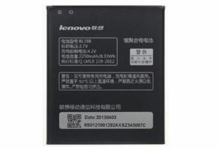 Аккумулятор для Lenovo S890 (BL198)