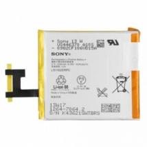 Аккумулятор для Sony Xperia Z (C6606, C6602, C6603, L36, L36h, LT36) (LIS1502ERPC)