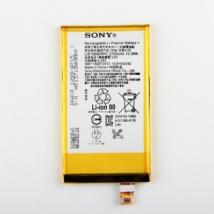 Аккумулятор для Sony Xperia Z5 Compact (E5823, E5803, Z5 mini) (LIS1594ERPC)