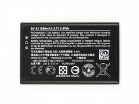 Аккумулятор для Nokia Lumia  435, Lumia 532 (BV-5J)