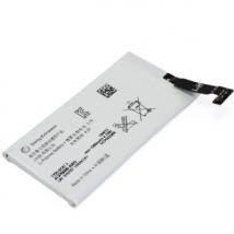 Аккумулятор для Sony Xperia Go ST27i (AGPB009-A003, 1255-9147.1)