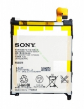 Аккумулятор для Sony Xperia Z Ultra (C6833, C6802, C6803, C6806, XL39h) (LIS1520ERPC, 1270-8451.2)