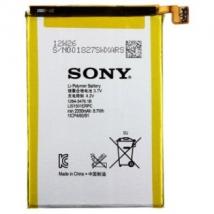 Аккумулятор для Sony Xperia ZL (L35h, C6502, C6503, C6505, C6506) (LIS1501ERPC) оригинальный