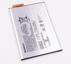 Аккумулятор для Sony Xperia XA2 Ultra (LIP1653ERPC)