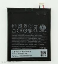 Аккумулятор для HTC Desire 626 (Dual Sim) (B0PKX100)