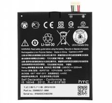 Аккумулятор для HTC Desire 630 (B2PST100)