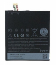 Аккумулятор для HTC One E9, One E9+ (BOPJX100)
