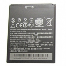 Аккумулятор для HTC Desire 326 (BOPL4100)