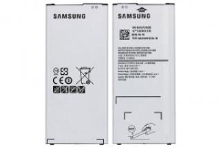 Аккумулятор для Samsung Galaxy A5 2016 SM-A510F (EB-BA510ABE)
