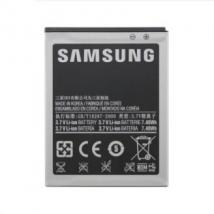 Аккумулятор для Samsung Galaxy J1 2015 SM-J100H/DS (EB-BJ100BBE, BJ100CBE)