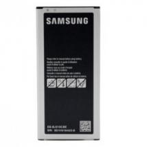 Аккумулятор для Samsung Galaxy J5 2016 SM-J510FN/DS (EB-BJ510CBE)