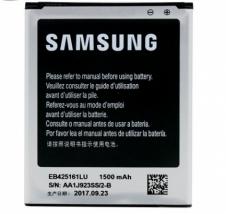 Аккумулятор для Samsung Galaxy S3 (III) Mini i8190 (B100AE, EB425161LU, EB-F1M7FLU, EB-BG313BBE, EB-B105AE, EB-B130BE)