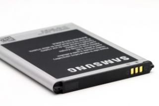 Аккумулятор для Samsung Galaxy Note 2 N7100 (EB595675LU, EB595675LA)