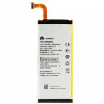 Аккумулятор для Huawei Ascend P6 (HB3742A0EBC)