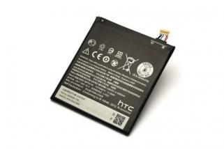 Аккумулятор для HTC One X9, X9 Dual Sim (B2PS5100)