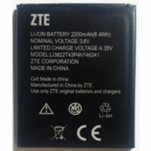Аккумулятор для ZTE Blade A465 (Li3822T43P4h746241)