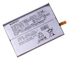 Аккумулятор для Sony Xperia XZ2 (LIP1655ERPC)