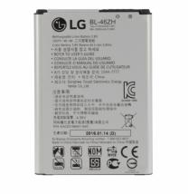 Аккумулятор для LG L Fino (D290n), LG L50 D221, LG L50 D213N, LG L FINO D295, LG H320 Leon 3G, LG Leon Y50 H324, LG Leon LTE (H340) (BL-41ZH)