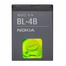 Аккумулятор для Nokia 2630 (Nokia 2660, 2760, 5000, 6111, 7070 Prism, 7370, 7373, 7500 Prism, N76) (BL-4B) аналог