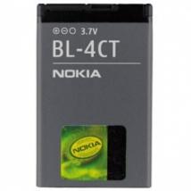 Аккумулятор для Nokia 5310 XpressMusic (2720 Fold, 5630 XpressMusic, 6600 Fold, 6700 Slide, 7210 Supernova, 7230, 7310 Supernova, X3) (BL-4CT) аналог