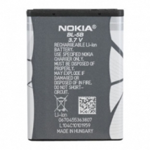 Аккумулятор для Nokia 5140 (Nokia 3220, 3230, 5070, 5140, 5200, 5300, 5320, 5500, 6020, 6120, 6124, 7260, 7360, N80, N90) (BL-5B)