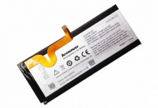 Аккумулятор для Lenovo K900 (BL207)