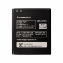 Аккумулятор для Lenovo S650 (S820, A656, A766, A529, A536, A606, A828t) (BL210)