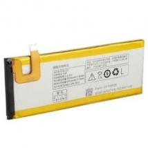 Аккумулятор для Lenovo Vibe X S960 (S968) (BL215)