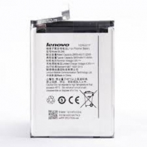 Аккумулятор для Lenovo Z90 Vibe Shot (BL246)