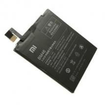 Аккумулятор для Xiaomi Redmi Note 3, Note 3 Pro, Note 3 Pro SE (BM46)