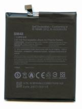 Аккумулятор для Xiaomi Mi Note 2 (BM48)