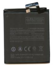 Аккумулятор для Xiaomi Mi5C (BN20)