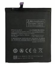 Аккумулятор для Xiaomi Redmi Note 5A (BN31)