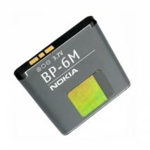 Аккумулятор для Nokia N93 (Nokia N77, N73, 9300, 6288, 6282, 3250, 3280, 6151, 6233, 6234, 6280) (BP-6M) аналог