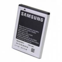 Аккумулятор для Samsung S5570, S5660, S5670, S5830, S6810 (EB494358VU, EB464358VU)