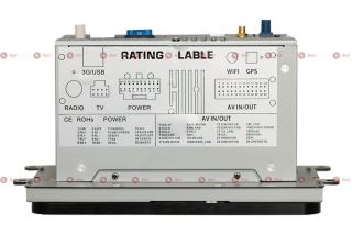 Магнитола для 2din, Nissan RedPower 51001 IPS DSP ANDROID 8+