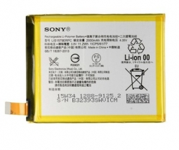 Аккумулятор для Sony Xperia Z3+ Plus E6553, E6533 (Xperia Z4) (LIS1579ERPC)