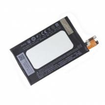 Аккумулятор для HTC One M7 Dual Sim, One M7 (BN07100)