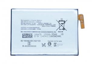 Аккумулятор для Sony XA1 Plus (LIP1653ERPC)