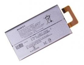 Аккумулятор для Sony Xperia XA1 Ultra (G3212) (LIP1641ERPC)